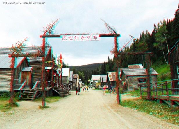 2012 07 22 1334 SAM_0087